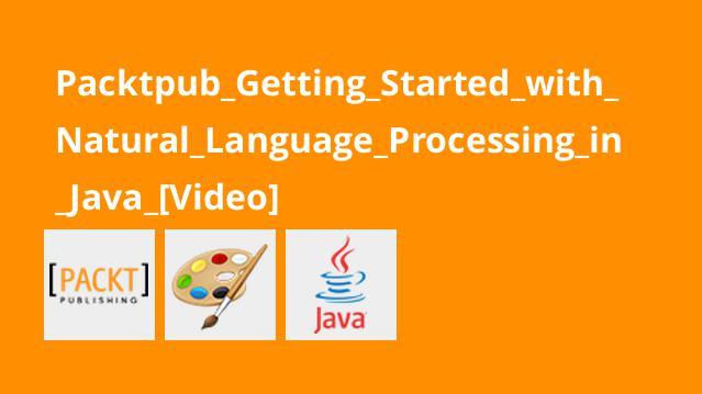 آموزش شروع کار باپردازش زبان طبیعی در جاوا